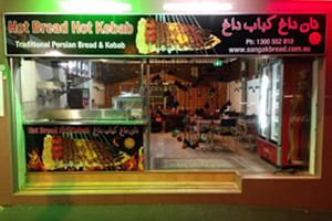 sangak-bread-restaurant